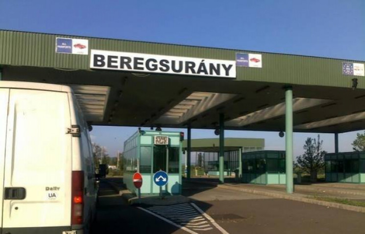 Венгрия отказалась открывать свои КПП на…