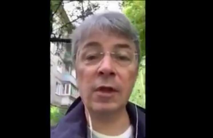 """""""Слуга народу"""" Ткаченко заявив, що йде в…"""