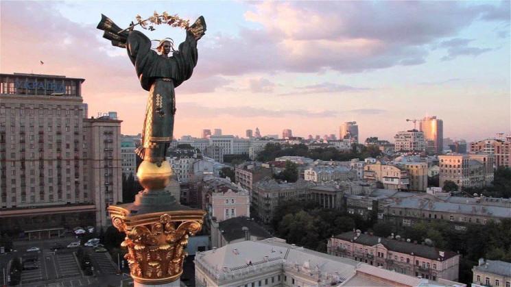 """Динамо"" поздравило с Днем Киева симпати…"