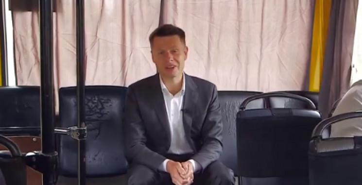 Гончаренко в маршрутці потролив Тищенка…