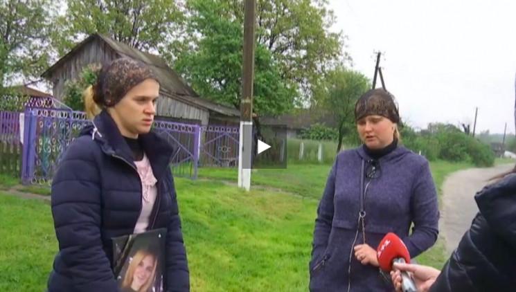 На Житомирщині чоловік застрелив юну пас…