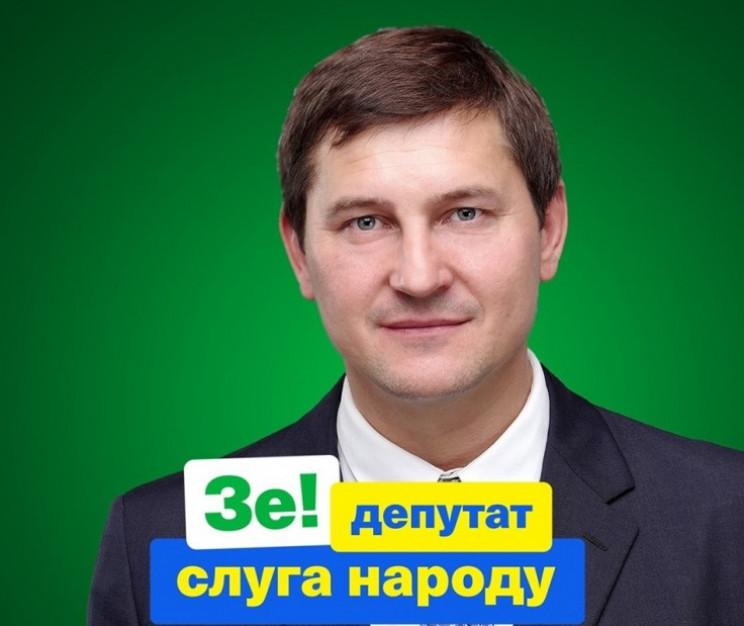 "У Харкові скандальний ""слуга"" Зеленськог…"