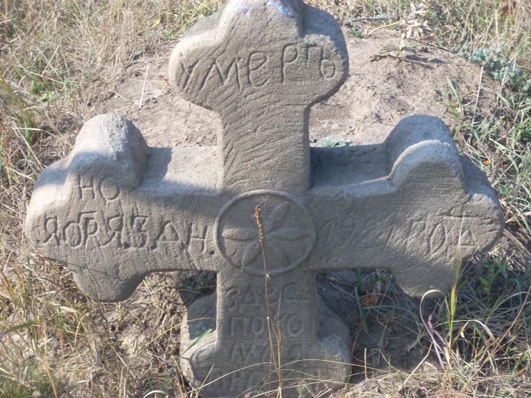 Стали відомі розцінки на поховання у нов…
