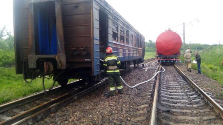 На Кропивниччині спалахнув вагон потягу…