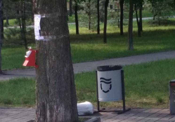 """В парке в центре Днепра появилось """"антик…"""
