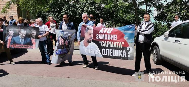 Протест через звільнення з-під варти фіг…