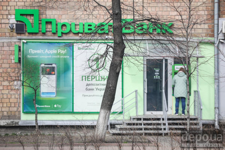 В Україні вже 45 банків виплачують пенсі…