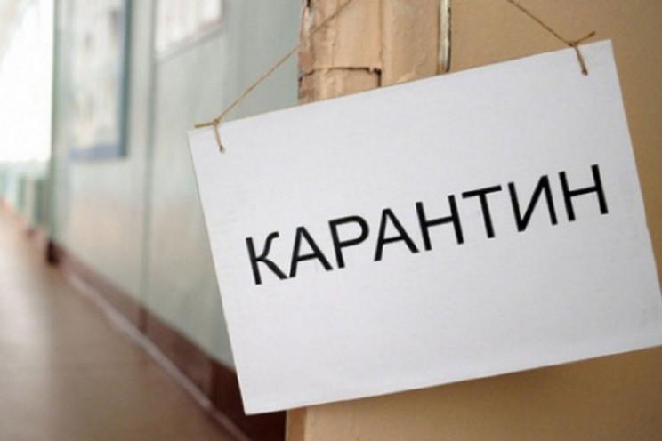 У МОЗ заявили, що Київ не відповідає кри…