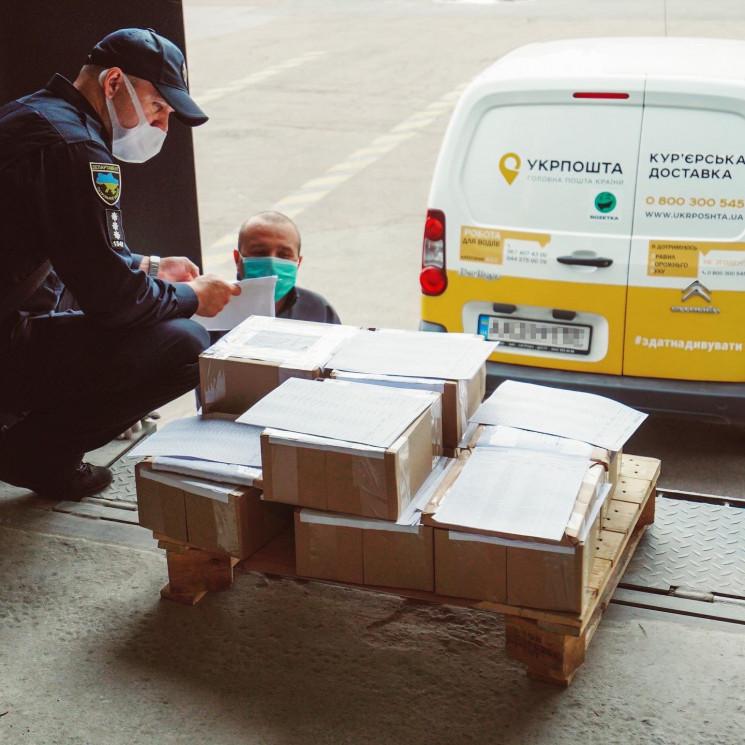 """В Україні поліція надіслала перші 2400 """"…"""