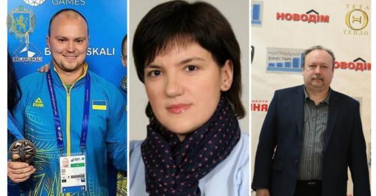 Трьом львівських тренерам призначили сти…