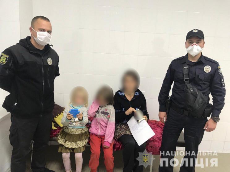 На Харківщині розшукали жінку та двох ді…