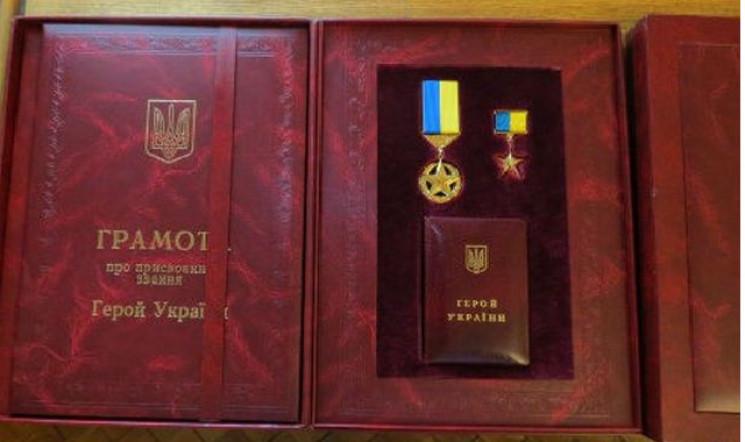 Президент вручил орден вдове хмельницког…