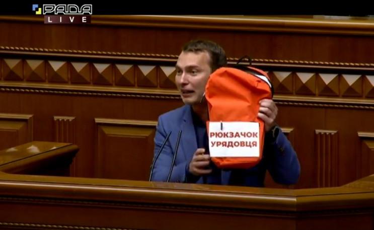 Нардепы принесли Кабмину портфель с учеб…