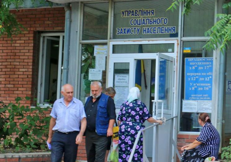 У Слов'янську людей старше 60 років не п…