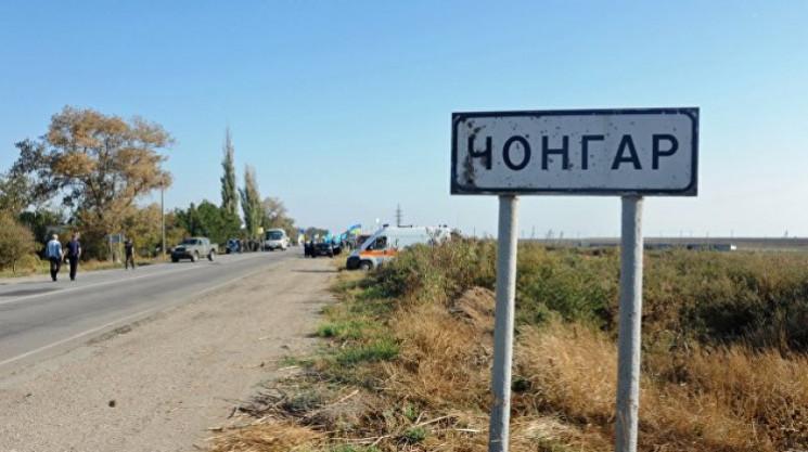 Россия летом может вторгнуться на Херсон…