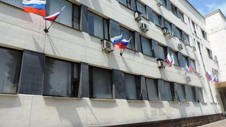 Зняла російський прапор: В Донецьку неві…