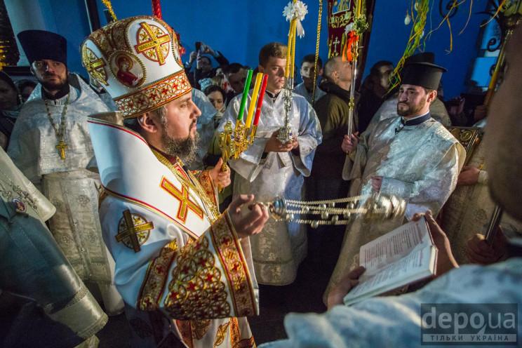 День народження церкви: Епіфаній привіта…