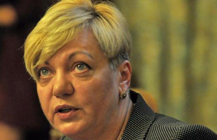 Экс-глава Нацбанка Украины отказалась идти надопрос вГенпрокуратуру