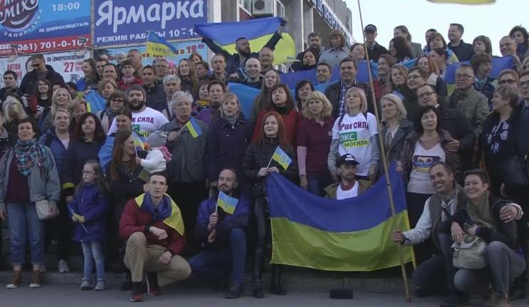 За армію, безвіз, українізацію: Запоріжц…