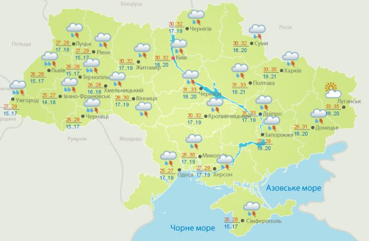 Україну знову накриє дощами і грозами (К…