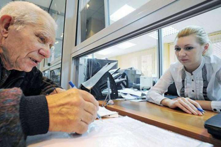 Знову українцям підвищують пенсійний вік…