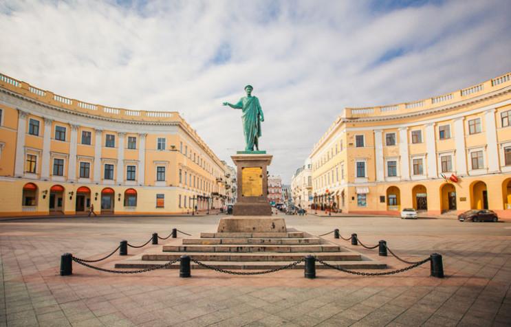 Отдых в Одессе 2020: Сколько стоит и что…