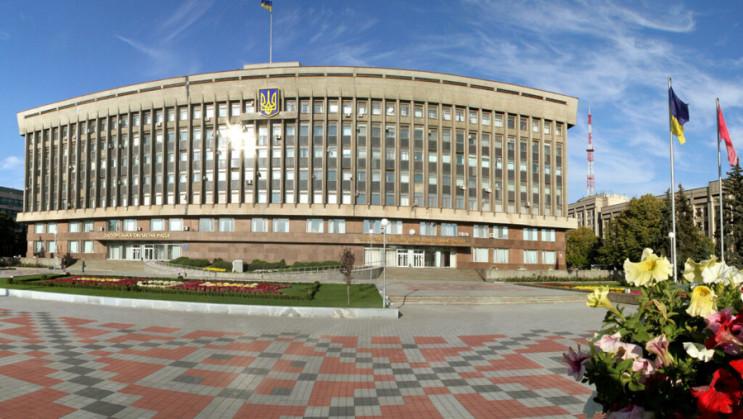 Правительство выставило Запорожской ОГА…