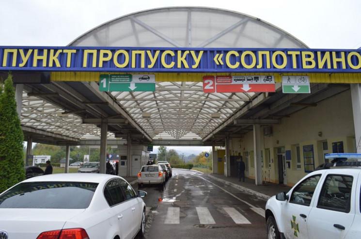 """Пункт пропуску """"Солотвино"""" на кордоні з…"""