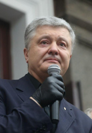 Суд над Порошенко: Что происходит (ФОТОР…