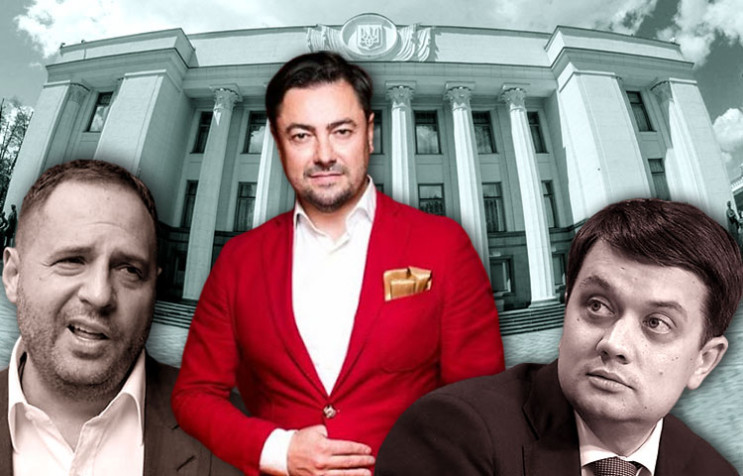 """Глаз"" Ермака в аппарате Верховной Рады:…"