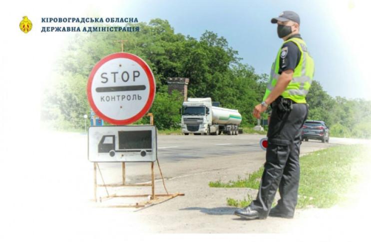 На Кіровоградщині водіїв вантажівок оштр…