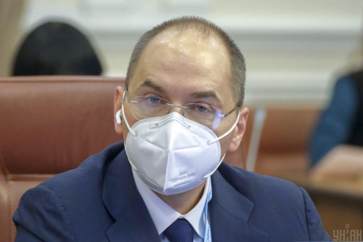 Звіт МОЗ про коронавірус в Україні (ТРАН…