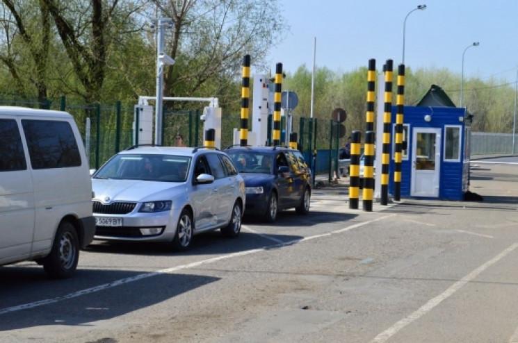 На українсько-угорському кордоні відновл…