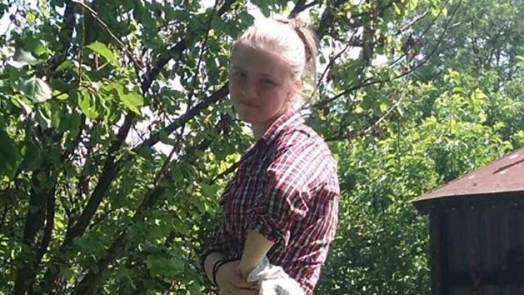 В Оратівському районі зникла 14-річна ді…