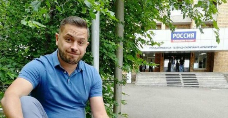 """Роспропагандист звільнився, бо не хоче """"…"""