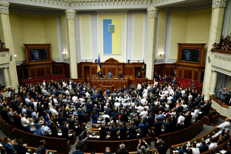 Разумков зібрав засідання Ради (ТРАНСЛЯЦ…