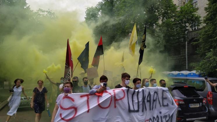 Мітингувальники проти Шкарлета пішли на…