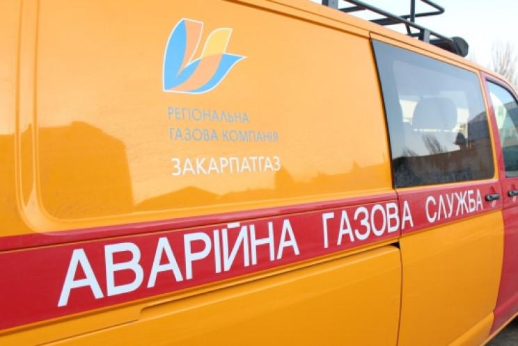 На Закарпатье 52 тысячи потребителей газ…