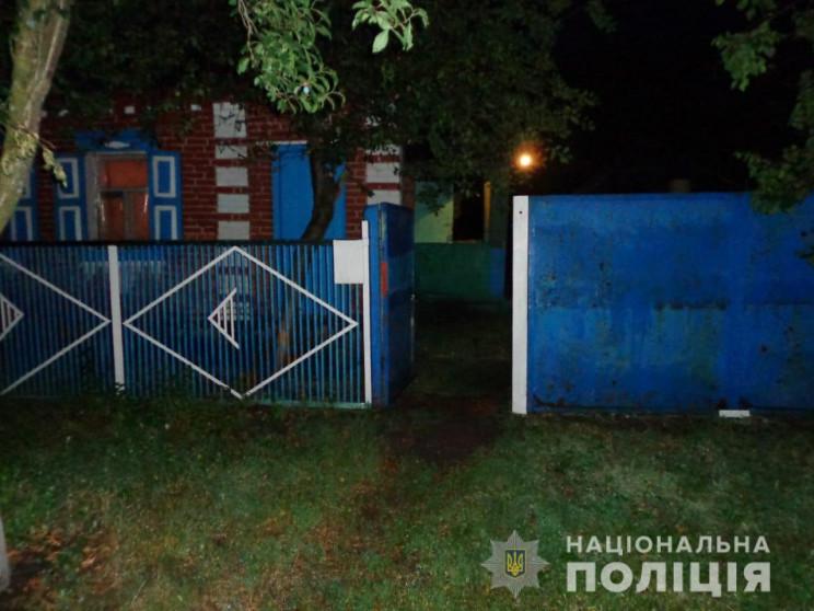 На Харківщині жінка під час п'яної сварк…