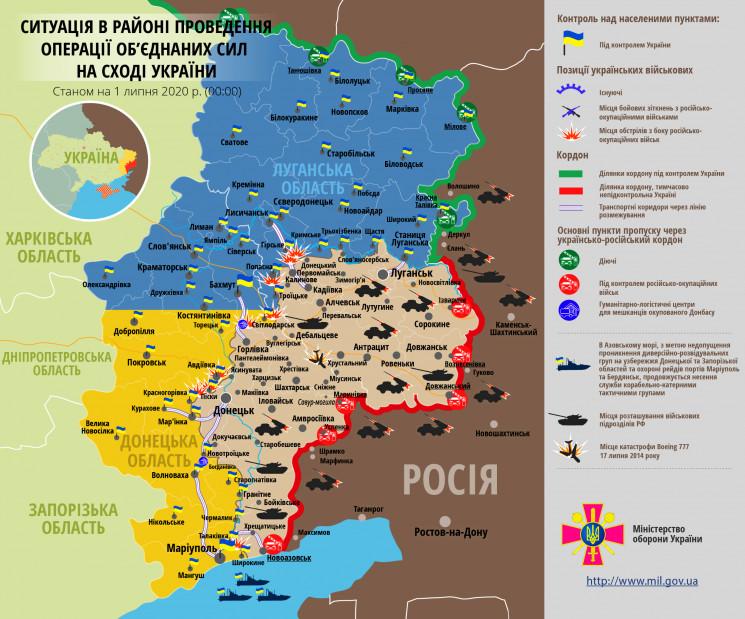 Сутки в зоне ООС: Российские оккупанты в…
