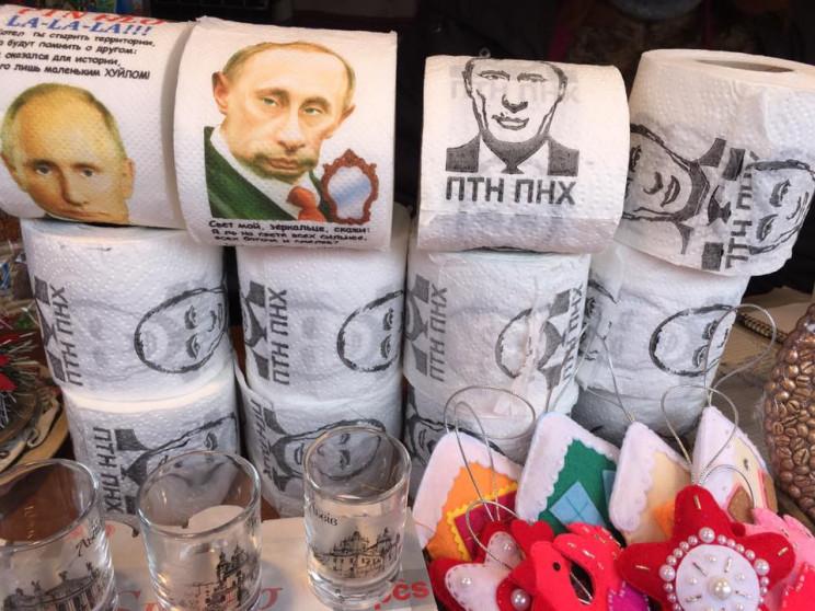 Як у Львові росіяни проігнорували Путіна…