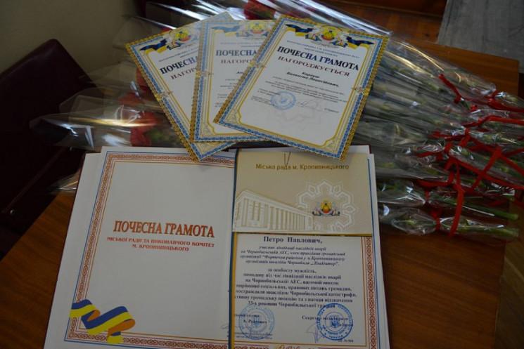 Чорнобильці Кропивницького отримали відз…