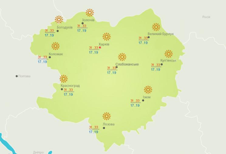 У Харкові 4 липня очікується 36-градусна…