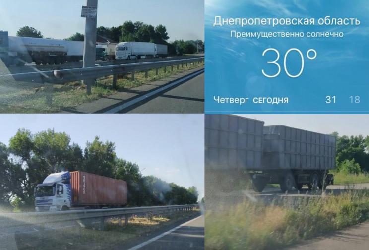 Як на Дніпропетровщині контролюється заб…