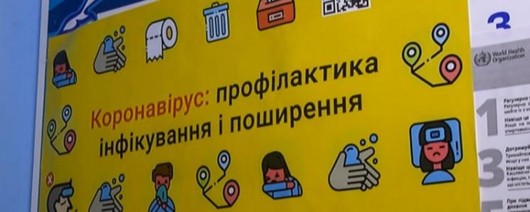 В Тернополе закрывают детсад из-за вспыш…