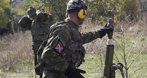 Выходные в ООС: Как боевики нарушили Мин…