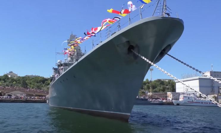 Українські ВМС готуються, що Росія може…