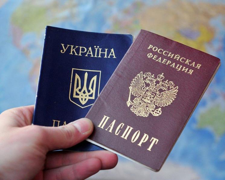 "Результат пошуку зображень за запитом ""український і російський паспорти"""