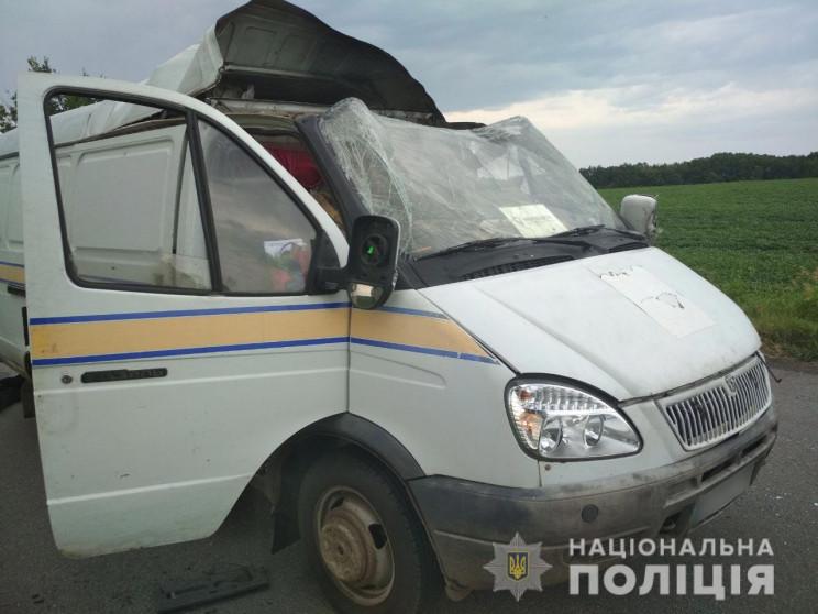 """На Полтавщині пограбували автівку """"Укрпо…"""