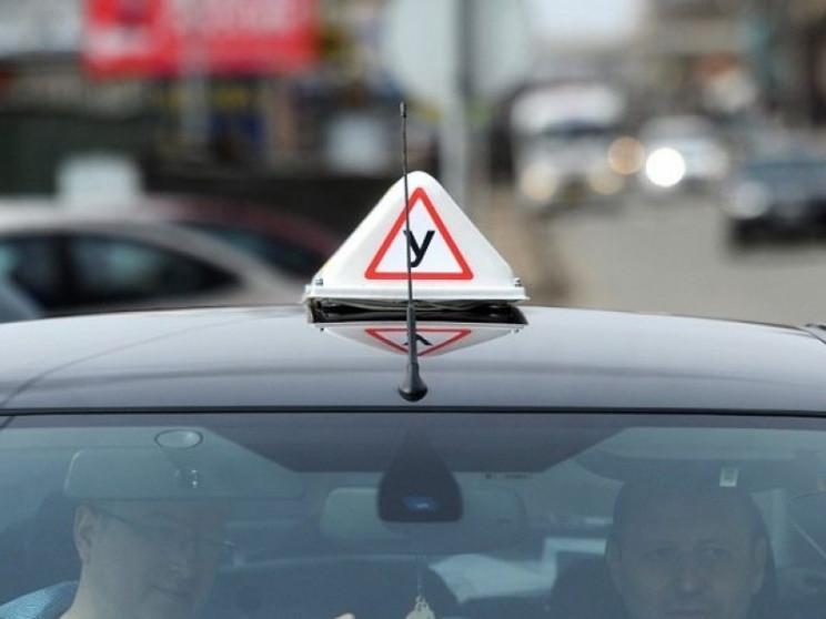 В Україні планують навчати водіїв онлайн…